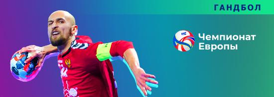 Бетсити ставки испанский чемпионат футболе турнирная таблица